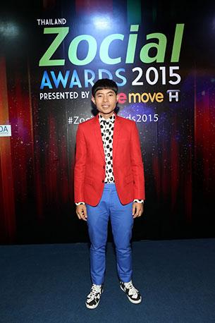 สีหนุ่ม เวรี่สบาย Thailand Zocial Awards 2015
