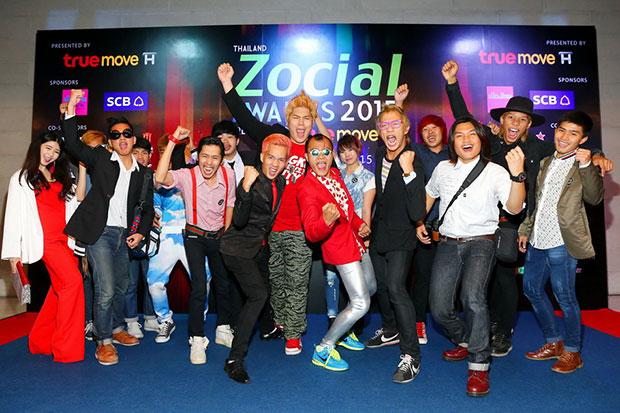 Thailand Zocial Awards 2015 งานประกาศรางวัลคนในโลกโซเชียล