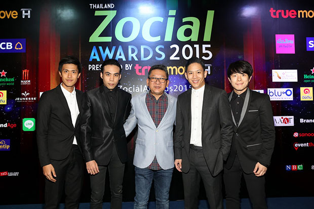 Thailand Zocial Awards 2015 ศิลปินวง Cocktail