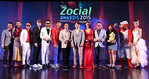 Thailand Zocial Awards 2015