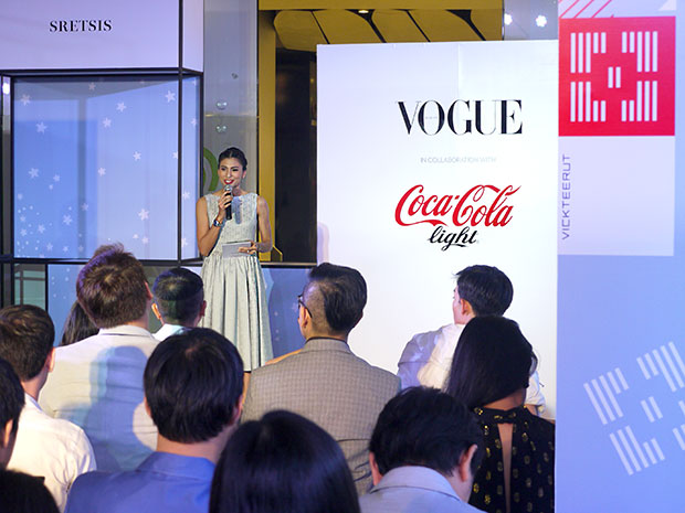 งาน Vouge X Coca Cola light