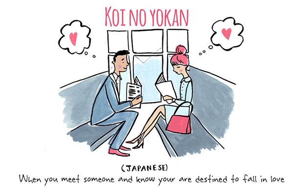 คำหวาน Koi No Yokan