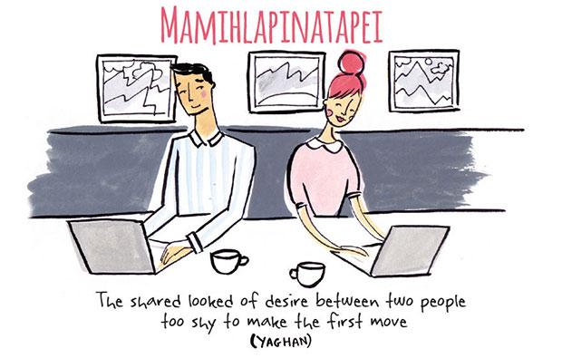 คำหวาน Mamihlapinatapei