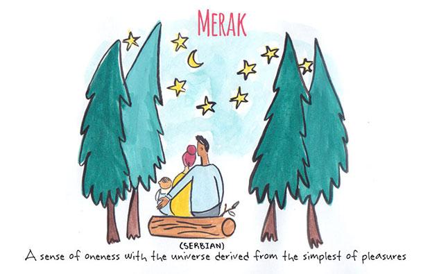คำหวาน Merak