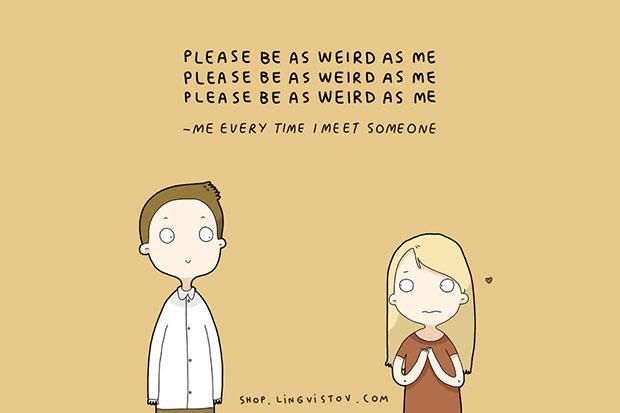 ช่วยเป็นคนแปลกๆเหมือนฉันด้วย