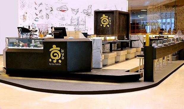 Kyo By Kyo Roll En ร้านขนมหวานที่เซ็นทรัลเอ็มบาสซี่