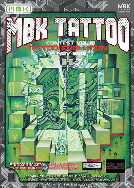 MBK Tattoo Contest 2015