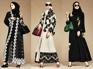 Dolce & Gabbana ฮิญาบกับอบายะห์