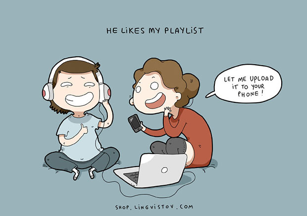 เขาชอบรายการเพลงของฉัน