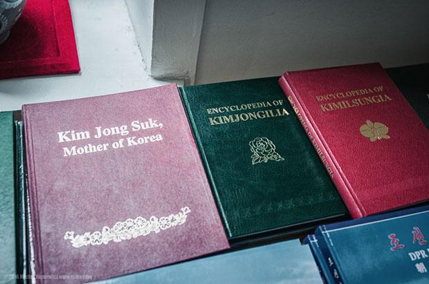 ของที่ระลึกจากเกาหลีเหนือ