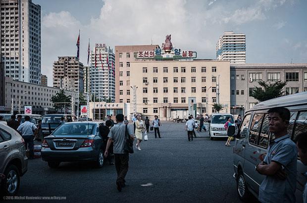 ภาพถ่ายเมืองเปียงยาง