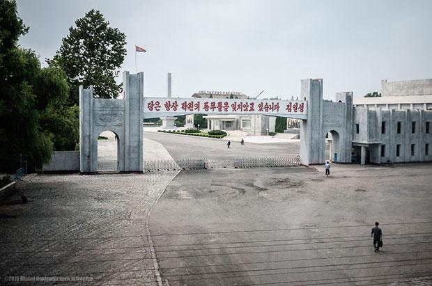 ภาพเกาหลีเหนือ
