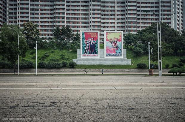 เกาหลีเหนือ เปียงยาง