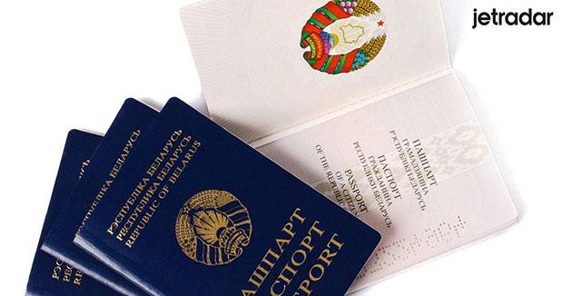 พาสปอร์ตบางประเทศคือบัตรประชาชน