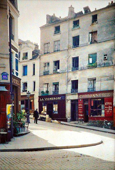 ภาพถ่ายปารีส
