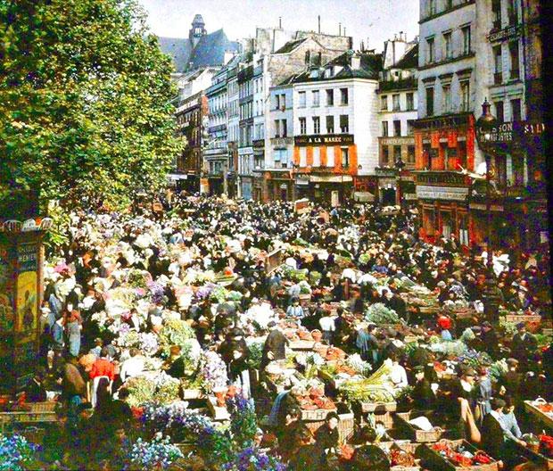 รูปภาพกรุงปารีส