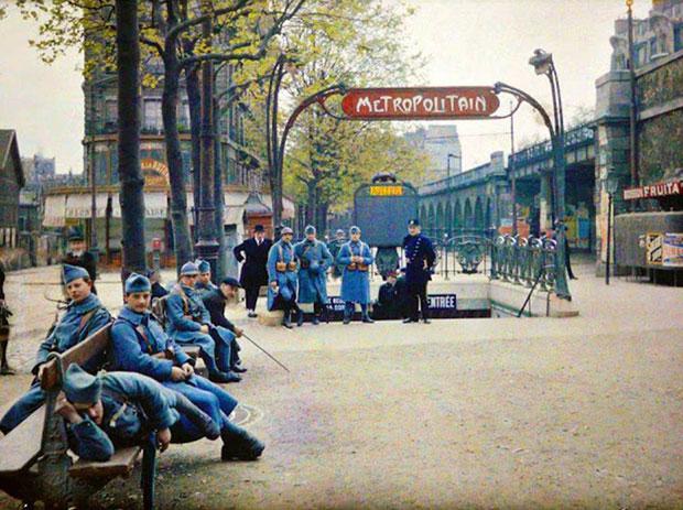 รูปสีกรุงปารีส