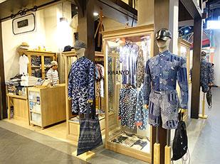 ร้านฝืมือการออกแบบของคนไทย