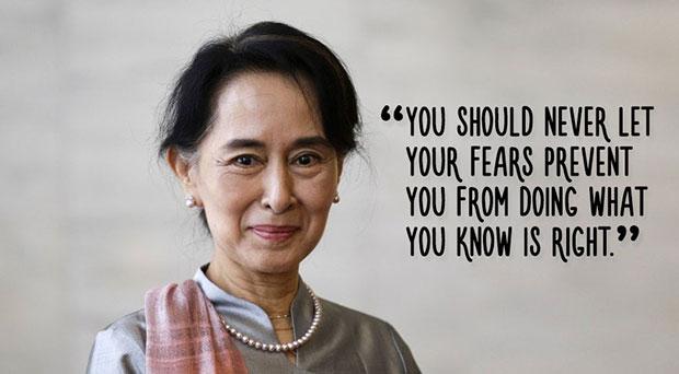 คำพูดสร้างแรงบันดาลใจของ อองซานซูจี