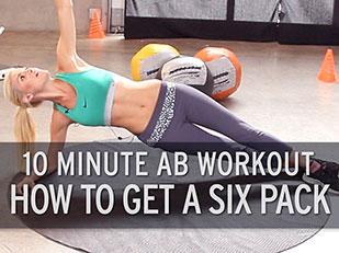วีดีโอบริหารกล้ามเนื้อหน้าท้องใน 10 นาที
