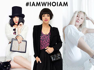 กิจกรรม #IAMWHOIAM CHARLES & KEITH