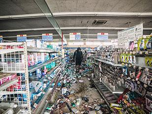 ภาพการสำรวจเขตอันตรายเมืองฟุกุชิมะ