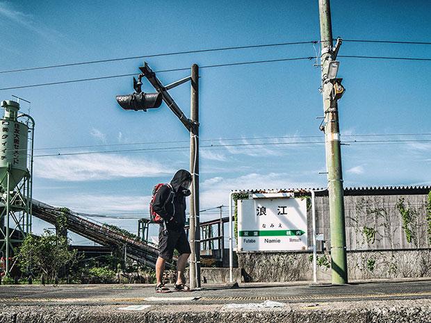 สถานีรถไฟร้างในเมืองนามิเอะ