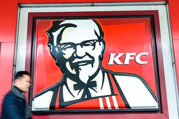 เรื่องราวสร้างแรงบันดาลใจจากตำนาน KFC