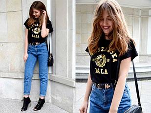 เสื้อยืด Plny Lala, รองเท้า Zara, กางเกงยีนส์ Pull&Bear, กระเป๋า Paulina Schaedel