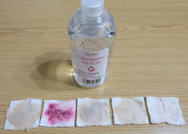 ผลิตภัณฑ์เช็ดเครื่องสำอางสูตรน้ำ PUREVIVI CLEANSING LOTION