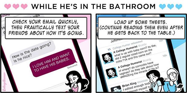 ระหว่างที่เขาเข้าห้องน้ำตอนมีเดท