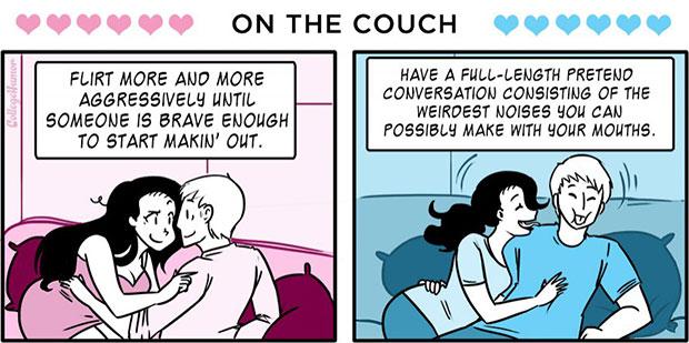 เดท บนโซฟา