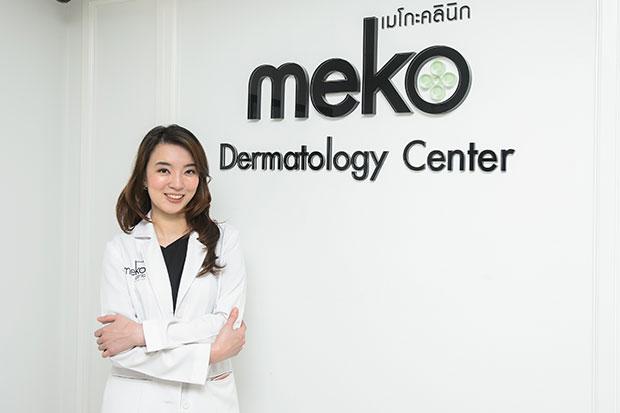 #สวยด้วยเสียง Meko Clinic ทองหล่อ