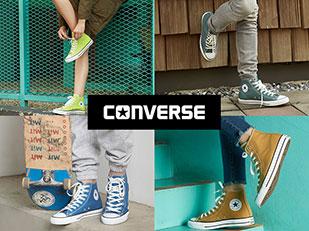 รองเท้าผ้าใบสีใหม่ล่าสุดจาก Converse