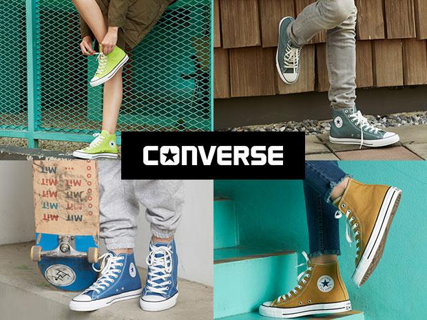 รองเท้าผ้าใบ 11 สีใหม่ล่าสุดจาก Converse