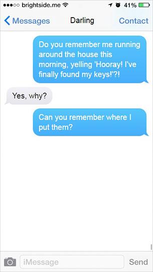 ส่งข้อความตลกๆ