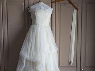 เจ้าสาวขายชุดแต่งงานพร้อมข้อความสุดฮา