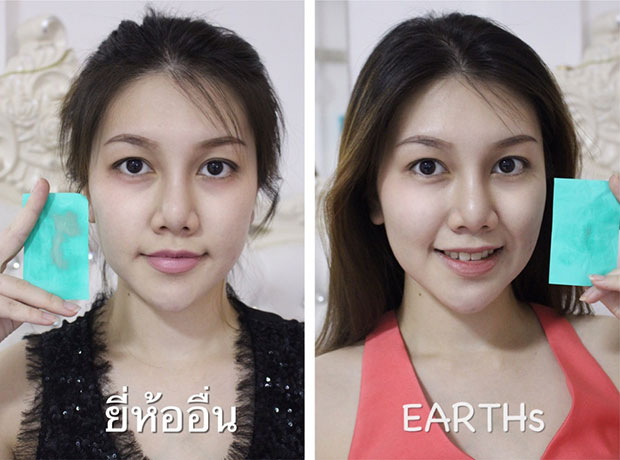 ครีมกันแดด EARTHs BB Cream Smooth & Cover SPF50+ PA+++