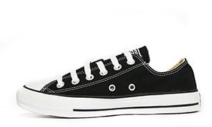 รองเท้า Chuck Taylor All Star
