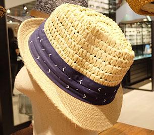 หมวกสาน