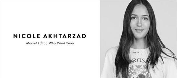 ข้อผิดพลาดในวงการแฟชั่นโดย Nicole Akhtarzad