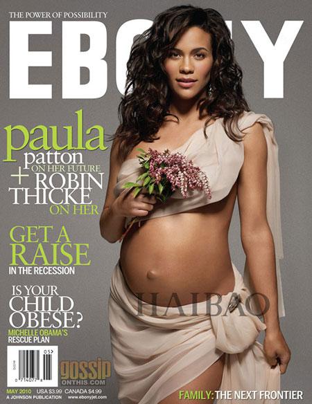 คนดังที่ถ่ายแบบเปลือยขณะตั้งครรภ์