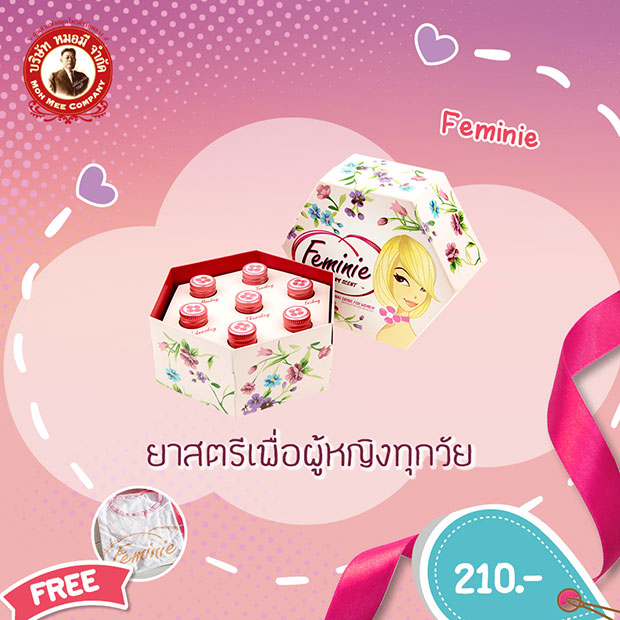 Feminie Perfect Pack 7