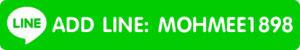 Line Mohmee1898