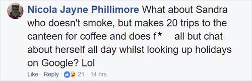 หรือคิดว่านโยบายนี้ไม่ยุติธรรมสำหรับผู้ที่สูบบุหรี่