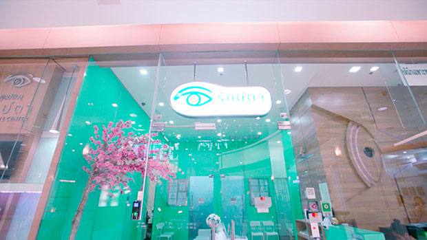 Ruxta Eye Center