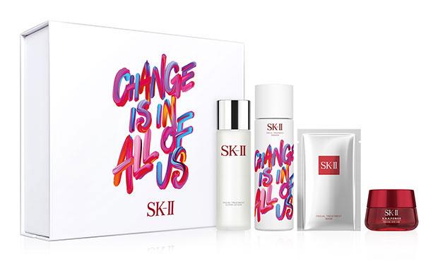 SK II Skin Revitalizing Set