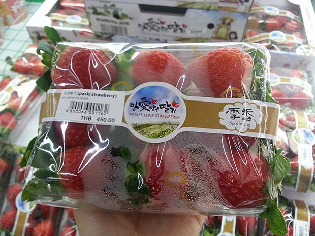 สินค้าจากเกาหลี สตรอว์เบอร์รี่