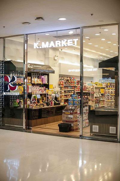 K Market เรายกเกาหลีมาไว้ที่นี่แล้ว