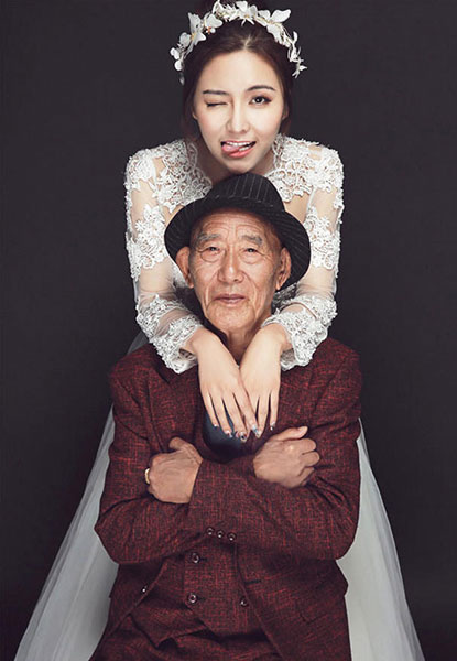 ความฝันของคุณปู่คือการได้เห็นฝูเป็นเจ้าสาว